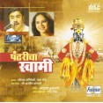 Pandharicha Swami - पंढरीचा स्वामी - Audio CD