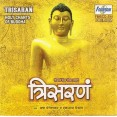 Trisaran - Holy Chants Of Buddha - Audio CD