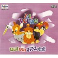 Tale Toons: Chan Chan Goshti (Vol 2) - Tale Toons: छान छान गोष्टी (भाग २) - VCD