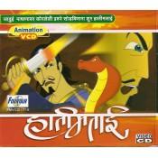 Hatimtai - हातिमताई - VCD
