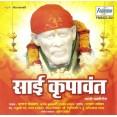 Sai Krupawant - साई कृपावंत - Audio CD