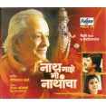 Nath Maza Mi Nathancha - नाथ माझा मी नाथांचा - Audio CD