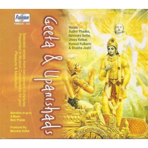 Geeta & Upanishads - Audio CD