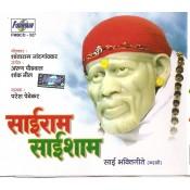 Sairam Sai Shyam - साईराम साई श्याम - Audio CD