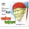 Sairam Sai Shyam - साईराम साई श्याम - Audio CD