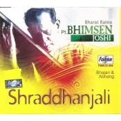 Bharat Ratna Pt. Bhimsen Joshi - भारतरत्न पं. भीमसेन जोशी - Audio CD