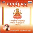Gayatri Mantra - गायत्री मंत्र - Audio CD