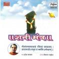 Shani Mantra - शनी मंत्र - Audio CD