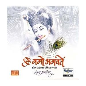 Om Namo Bhagwate - ओम नमो भगवते - Audio CD