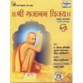 Shri Gajanan Vijay - श्री गजानन विजय - MP3