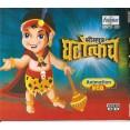 Bhim Putra Ghatotkach (Marathi) - भीम पुत्र घटोत्कच (मराठी) - VCD