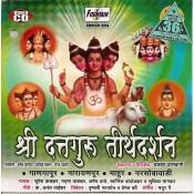 Shri Dattaguru Tirth Darshan - श्री दत्तगुरू तीर्थ दर्शन - VCD