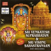 Sri Venkatesh Suprabhatam & Sri Vishnu Sahastranaam - श्री वेंकटेश सुप्रभातम & श्री विष्णू सहस्त्रनाम - Audio CD