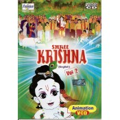 Shree Krishna (English) (Vol 2) - VCD