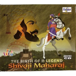 The Birth Of A Legend (Shivaji Maharaj) - VCD