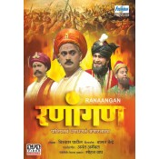 Ranaangan - रणांगण - DVD