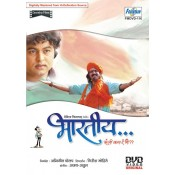 भारतीय (मराठी सिनेमा) - Bharatiya (Marathi Movie) - DVD