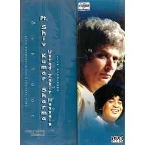 Pandit Shiv Kumar Sharma & Zakir Hussain - DVD