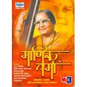 Manik Verma - माणिक वर्मा - MP3